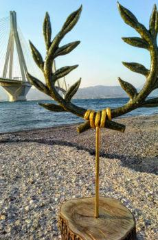 2.Olive wreath (kotinos)