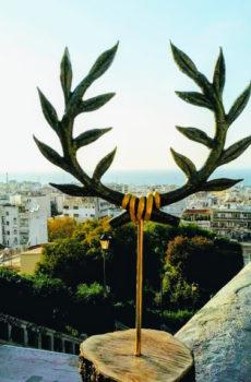 Olive wreath (kotinos).