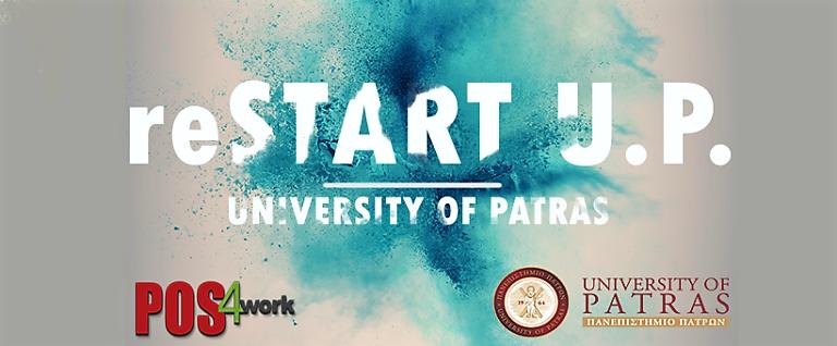 reSTART u.p. POS4work innovation competition