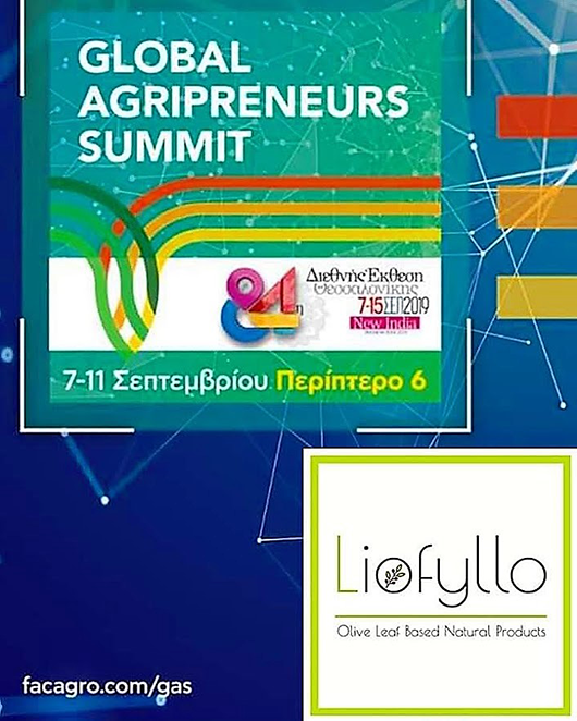 Exhibition - Global Agripreneurs Summit - Greek startup