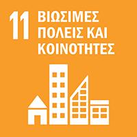 waste management - green cities, social & environmental impact