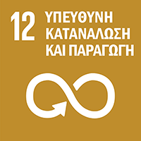 circular economy - sustainability, social & environmental impact