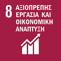 social & environmental impact, social and solidarity economy